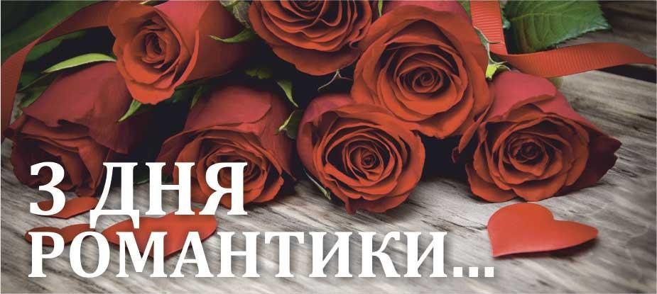 3 дня романтики в Хабаровске